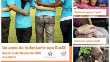 Servizio Civile 2019. Un anno da volontario con Oasi2